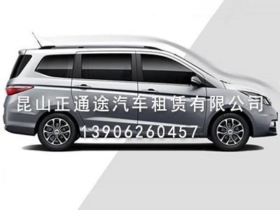 丰田商务车租车