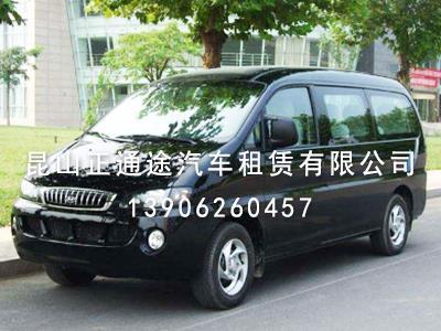 现代商务车租车
