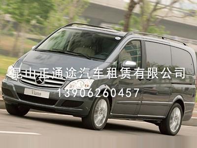 商务车租车