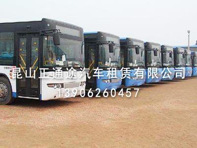32座大巴车长期包租