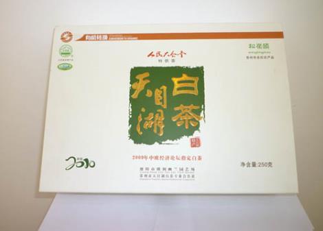 优质白茶采购
