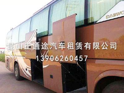 54座大巴车包租