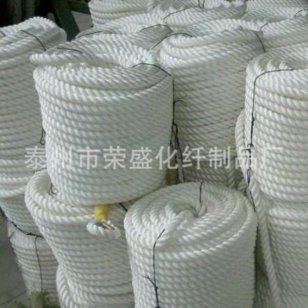 塑料尼龙绳