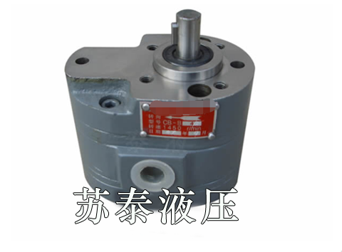 泰兴双联齿轮泵(叶片泵)