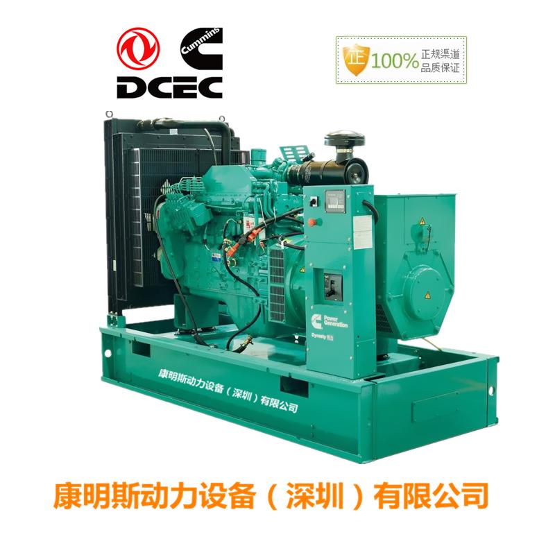 150KW康明斯柴油发电机组厂家直销南昌