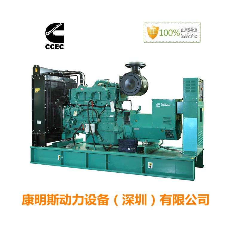 220KW康明斯柴油发电机组厂家供应武汉