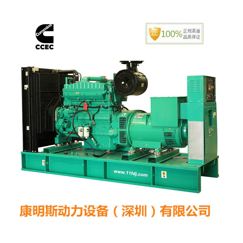 250KW康明斯柴油发电机组厂家供应南宁