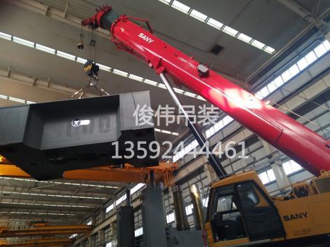 600吨吊车