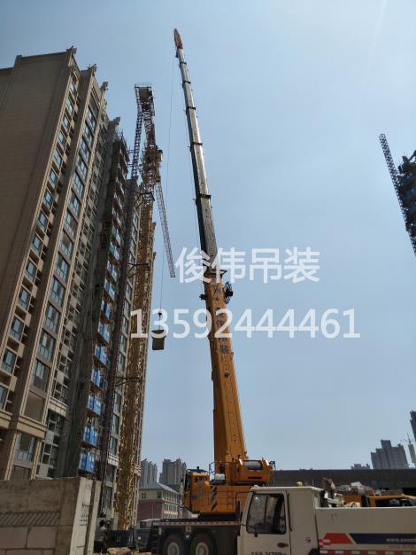 500吨吊车