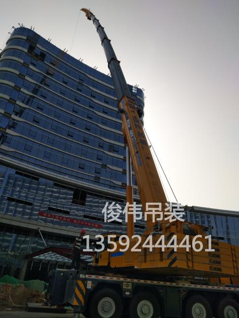400吨吊车