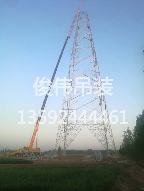220吨吊车