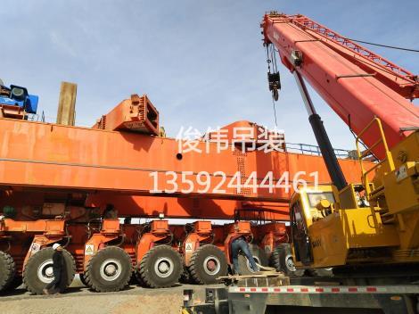130吨吊车