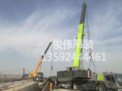 郑州大吨位吊车