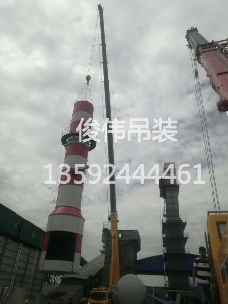 1200吨吊车租赁