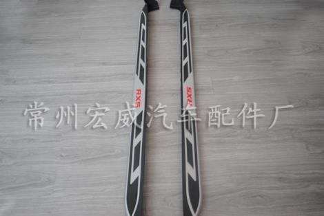 RX5原厂立体红标踏板