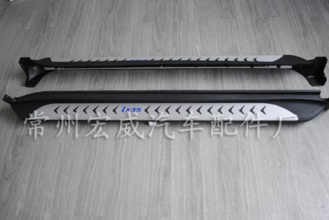 ix35原厂脚踏板