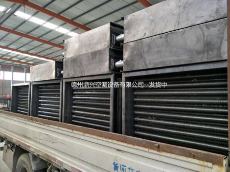 空气加热器的工作原理及生产厂家