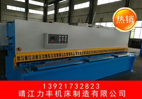QC12Y摆式剪板机生产商