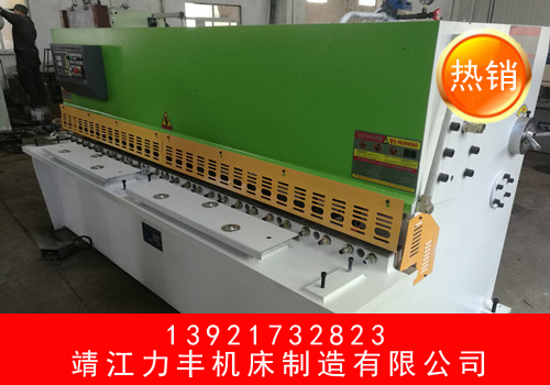 焊料镀锌板剪板专机