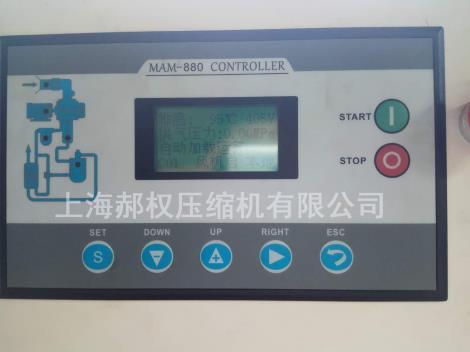 全中文控制系统