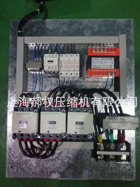 电器元件生产商