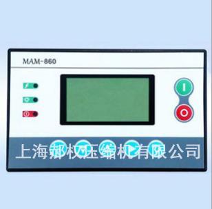全中文控制系统直销
