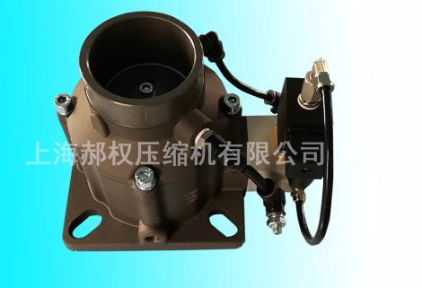 低压进气阀定制
