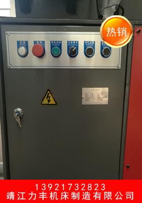 Q34-16型机械联合冲剪机