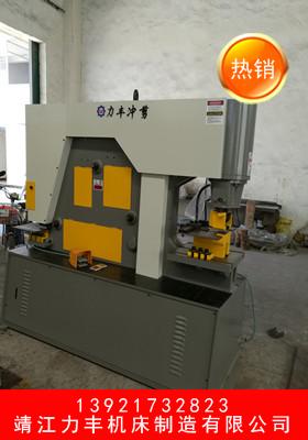 Q34-25型机械联合冲剪机
