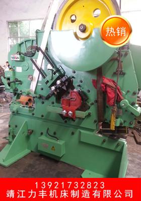 Q35-16型机械联合冲剪机