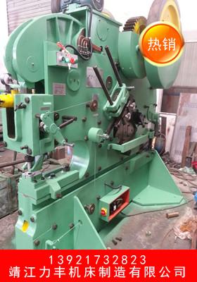 Q35-25型机械联合冲剪机