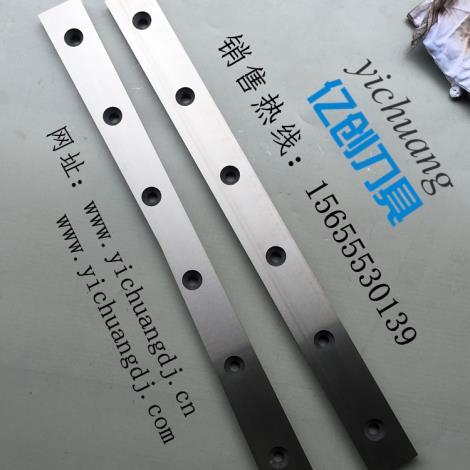剪板机刀片 V形口剪板机刀片 剪板机刀片