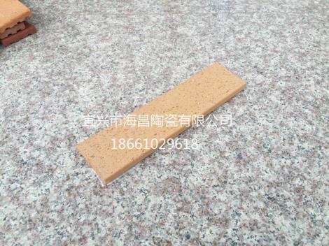 米黄色劈开砖定制