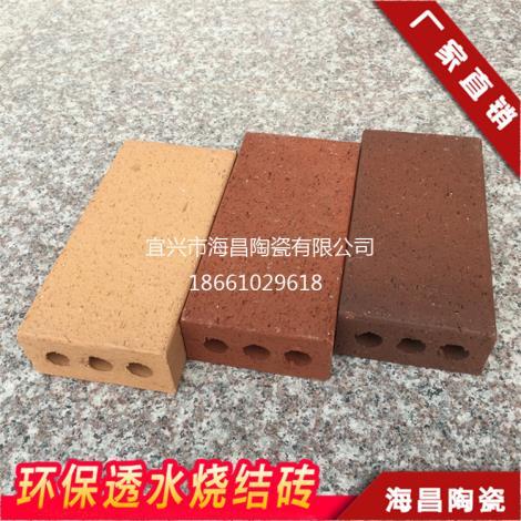 专业透水砖定制