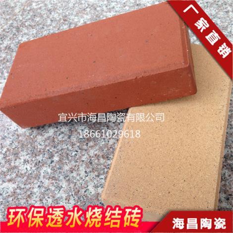 陶土透水砖加工厂家