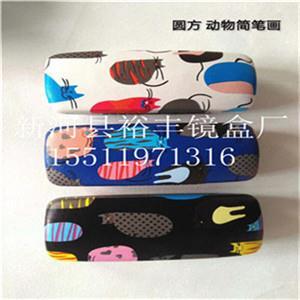 男女学生眼镜盒