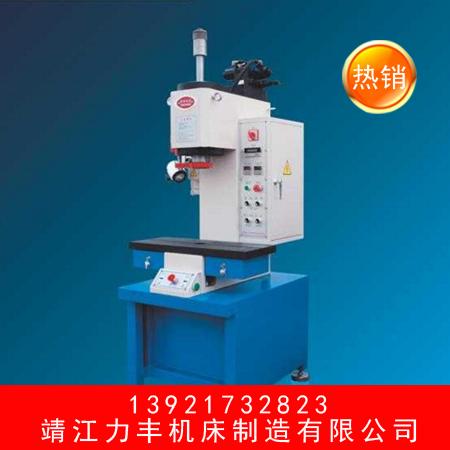 单柱油压机生产商