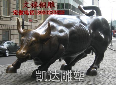 动物雕塑生产厂家