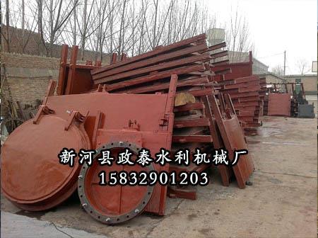 0.5m铸铁闸门