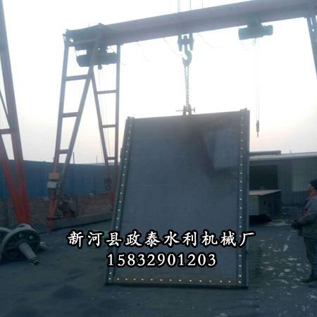2x2米钢制闸门