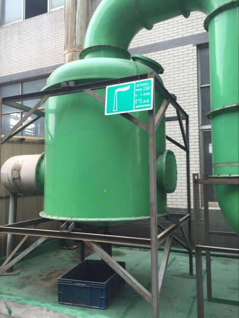 銘雾回收器