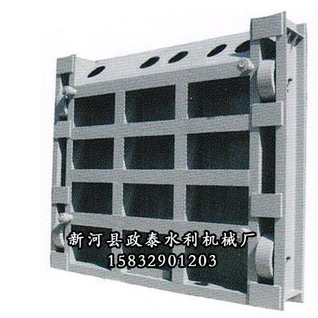 小型平板钢制闸门