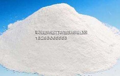 810固化剂
