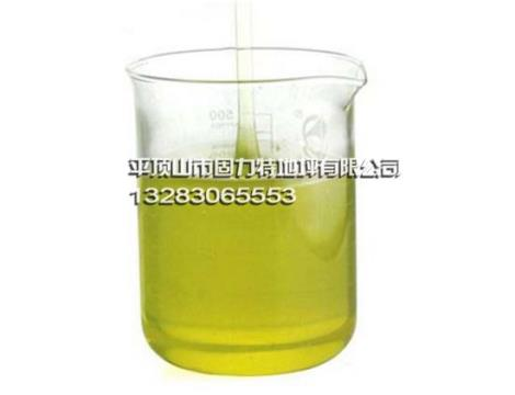 T31固化剂