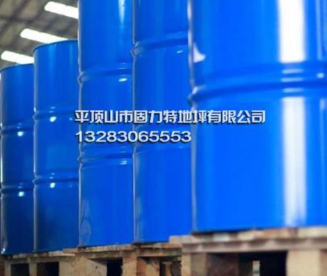 低温环氧固化剂