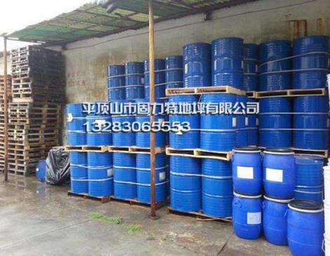 防水固化剂
