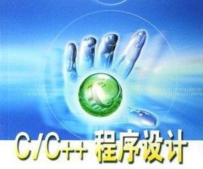VB、QT、C語言程序開發