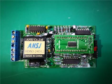 DSP控制板開發