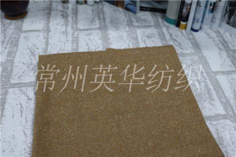 梳織毛呢面料工廠