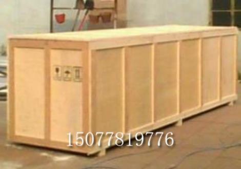 包装箱生产厂家